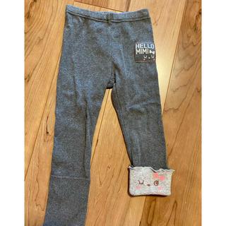 ニットプランナー(KP)の【KP】【100センチ】グレーの長ズボン(パンツ/スパッツ)