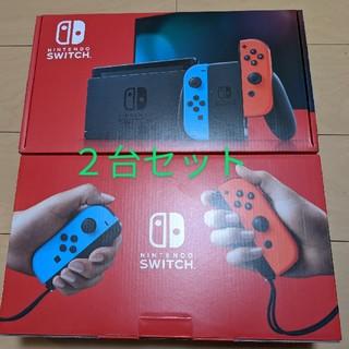Nintendo Switch - 【新品未開封】Nintendo Switch  ネオンカラー 2台セット