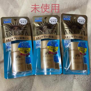 ANESSA - アネッサ 日焼け止めセット