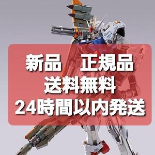 BANDAI - METAL BUILD ランチャーストライカー 新品未開封