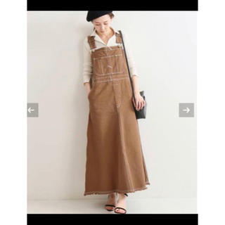 IENA - IENA UNIVERSAL OVERALL 別注 オーバーオールスカート