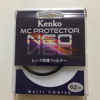 ケンコー(Kenko)のレンズフィルター Kenko MC PROTECTOR NEO 62mm(フィルター)