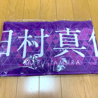 乃木坂46 - 乃木坂46 田村真佑 7thBDライブ マフラータオル