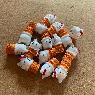 ハローキティ(ハローキティ)のデコパーツ キティーちゃんアイス 15個(各種パーツ)