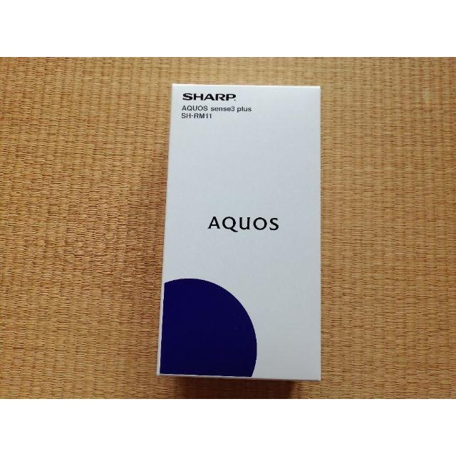 ■■■Aquos sense3 Plus ホワイト SIMフリー 新品■■ スマホ/家電/カメラのスマートフォン/携帯電話(スマートフォン本体)の商品写真