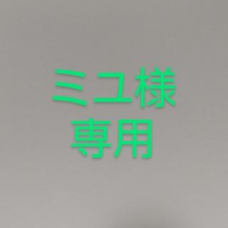 手延べそうめん 揖保乃糸(麺類)