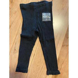 ニットプランナー(KP)の【KP】【90センチ】黒の長ズボン(パンツ/スパッツ)