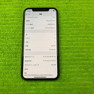 Apple - iPhone11pro 64g softbankシムロック解除済み ジャンク