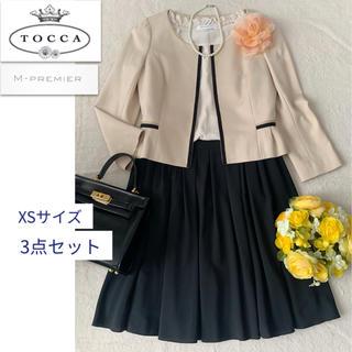 TOCCA - 3点【XS】TOCCA/ジャケット、M-PREMIER/ブラウス&スカート