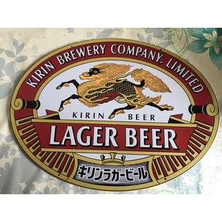 キリン - 希少!非売品 キリンラガービール ブリキ看板