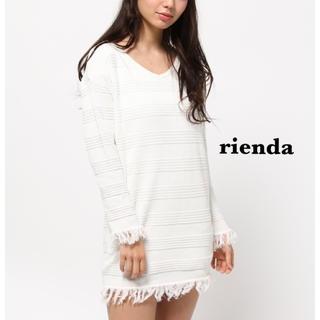 リエンダ(rienda)の【rienda】フリンジニットV/N OP ホワイト(ニット/セーター)