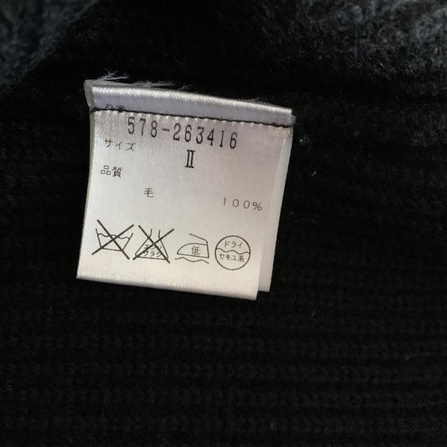 MARGARET HOWELL(マーガレットハウエル)のマーガレットハウエル  ボトルネック ニット レディースのトップス(ニット/セーター)の商品写真