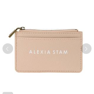 アリシアスタン(ALEXIA STAM)のalexia stam  ロゴカードケース(名刺入れ/定期入れ)