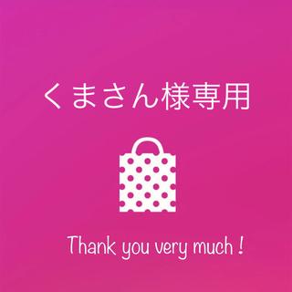 ヴィクトリアズシークレット(Victoria's Secret)の350 ヴィクトリアシークレット PINK ストラッピーロゴチークスター S(リュック/バックパック)