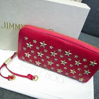 JIMMY CHOO - 正規品☆ジミーチュウ 長財布 フィリッパ 星スタッズ バッグ 財布 小物