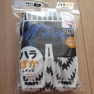 シマムラ(しまむら)の新品 キルト レギンス 80 ハラぽか(パンツ)