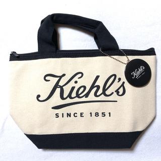 キールズ(Kiehl's)のキールズ保冷トート&ミラー(トートバッグ)