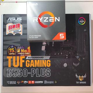 エイスース(ASUS)の新品未使用 ASUS TUF B550-PLUS +RYZEN 3600+SSD(PCパーツ)