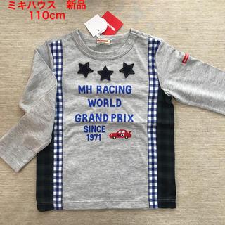 mikihouse - ミキハウス 長袖 ロンT  110cm