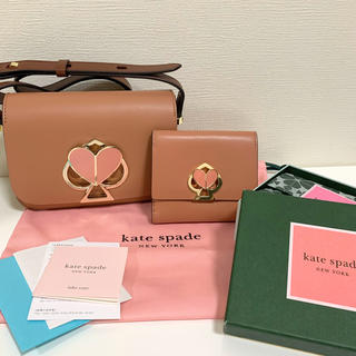 kate spade new york - 完売色★ケイトスペード  ハートツイストロック ショルダーバッグ&お財布
