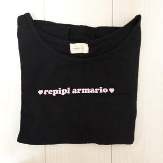 レピピアルマリオ(repipi armario)のrepipi armario 黒 長袖 Tシャツ(Tシャツ(長袖/七分))