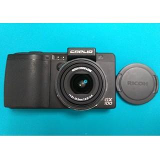 リコー(RICOH)の【9/25削除予定】RICOH Caplio GX100 リコー デジタルカメラ(コンパクトデジタルカメラ)