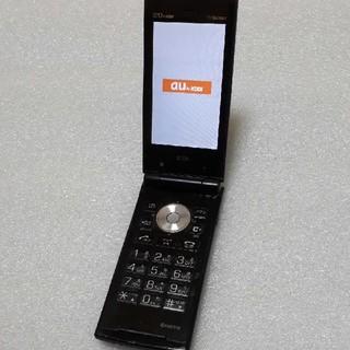 キョウセラ(京セラ)のau『京セラ』携帯電話 ガラケー E10K(携帯電話本体)