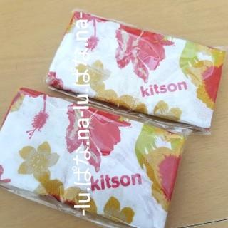 キットソン(KITSON)の新品・未使用 kitson ハンカチ2枚セット(ハンカチ)