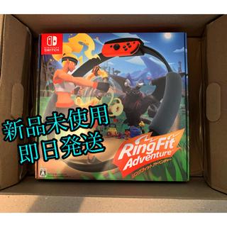 ニンテンドースイッチ(Nintendo Switch)の【新品・未使用】リングフィットアドベンチャー(携帯用ゲームソフト)