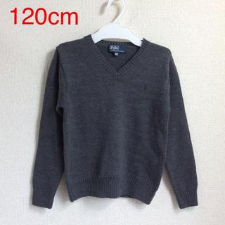 ポロラルフローレン(POLO RALPH LAUREN)の ラルフローレン120cm  Vネックセーター(b120-12)(ニット)