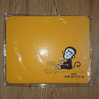 エヌイーシー(NEC)のマウスパット バザールでごさーる NEC さる 猿 レトロ 昔懐かし(ノベルティグッズ)