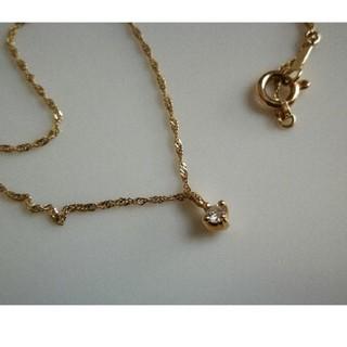 ノジェス(NOJESS)のノジェス K14YG × ダイヤモンド スクリューチェーンネックレス(ネックレス)