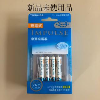 トウシバ(東芝)のTOSHIBA東芝ニッケル水素電池 単3・単4兼用充電器(単4形4本入)(バッテリー/充電器)