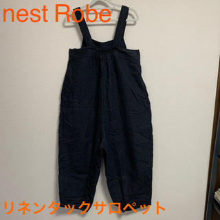 nest Robe - 【nest Robe】リネンタックサロペット【ネストローブ】