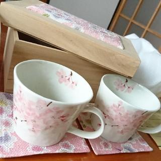 京桜ペアマグカップ(ちりめん木箱)未使用