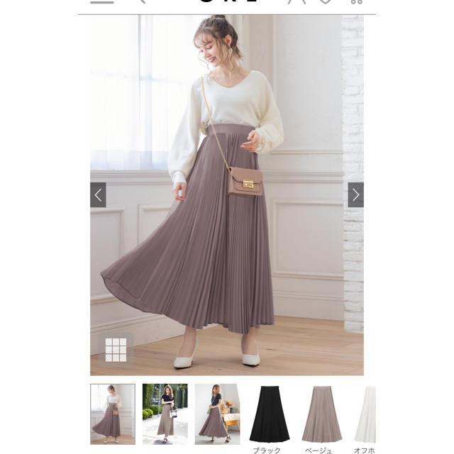 GRL(グレイル)のGRL ロングプリーツスカート レディースのスカート(ロングスカート)の商品写真