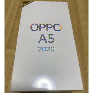 Rakuten - OPPO A5 2020 ブルー 64GB SIMフリー[新品•未開封]