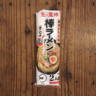 マルタイ棒ラーメン 1袋で2食入(麺類)
