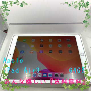 iPad - Apple iPad Air3 64GB シルバー wi-fiモデル
