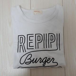 レピピアルマリオ(repipi armario)のrepipi armario 白 長袖 Tシャツ(Tシャツ(長袖/七分))