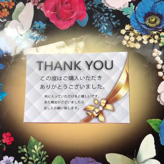 サンキューカード リボン(カード/レター/ラッピング)