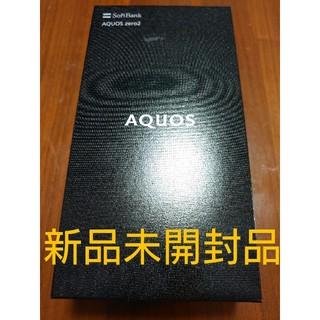 アクオス(AQUOS)のAQUOS ZERO2 本体 SIMフリー 906SH SIMロック解除済(スマートフォン本体)