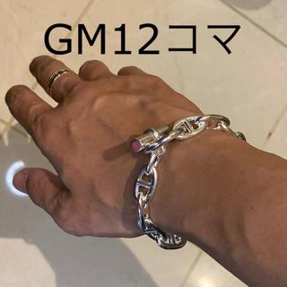 Hermes - 【新品・国内正規品】エルメス HERMES シェーヌダンクル GM 12コマ