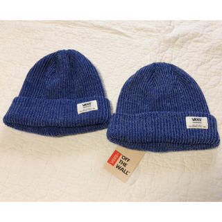 ヴァンズ(VANS)の美品/新品●VANS…ニット帽2枚set●(ニット帽/ビーニー)