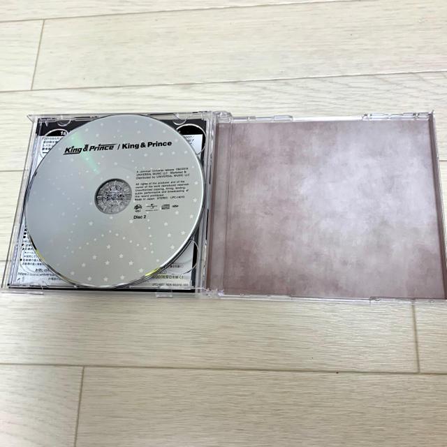 Johnny's(ジャニーズ)のKing & Prince 1st アルバム 初回限定 B エンタメ/ホビーのCD(ポップス/ロック(邦楽))の商品写真
