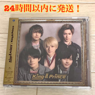 Johnny's - King & Prince 1st アルバム 初回限定 B