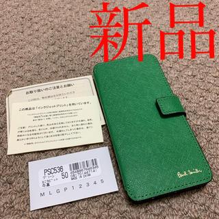 ポールスミス(Paul Smith)のポールスミス アイフォーンケース 緑 ミニラビット iPhoneケース ケース(iPhoneケース)