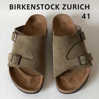 ビルケンシュトック(BIRKENSTOCK)のBirkenstock Zurich チューリヒ ビルケンシュトック ベージュ(サンダル)