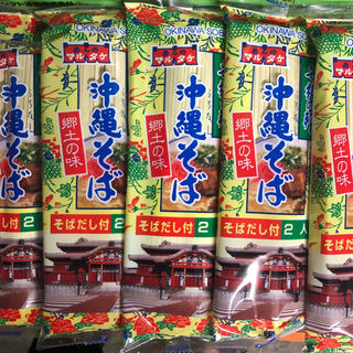 ♪マルタケの沖縄そば・そばだし付2人前160g×5袋(麺類)
