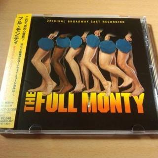 CD「フル・モンティ オリジナル・ブロードウェイ・キャスト盤」●(映画音楽)